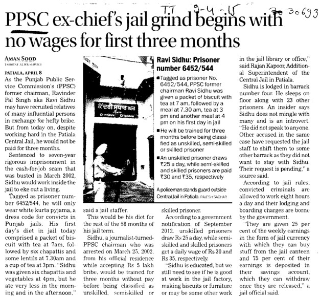 PPSC ex chief jail grind begins with no wages for first three months (Punjab Public Service Commission (PPSC))