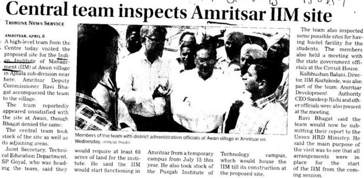 Central team inspects Amritsar IIM site (Indian institute of Management (IIM))