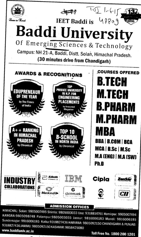 B Tech and MBA (Baddi University of Emerging Sciences and Technologies)