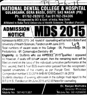 MDS course (National Dental College and Hospital Gulabgarh)