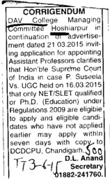 Asstt Professor required (DAV College)