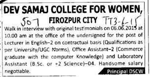Lecturer in English (Dev Samaj College for Women)