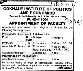 Associate Professor (Gokhale Institute of Politics and Economics GIPE)
