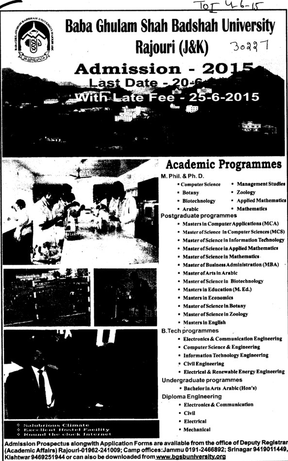 M Phill and PhD Programme (Baba Ghulam Shah Badshah University)