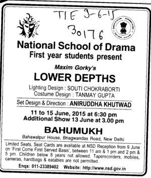 Students presents Maxim Gorkys Lower Depth (National School of Drama)
