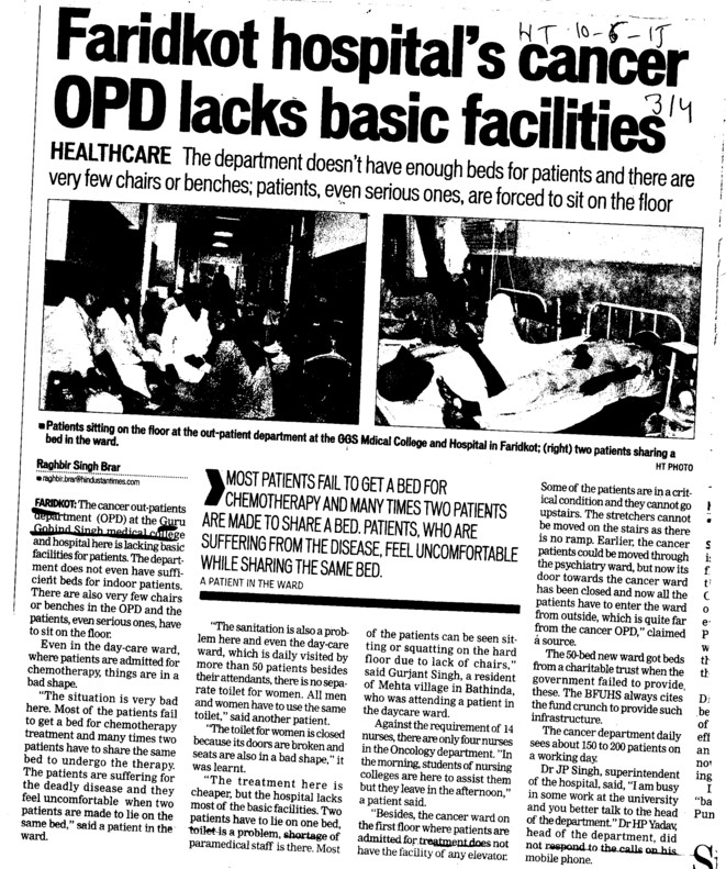 Faridkot hospital cancer OPD lacks basic facilities (Guru Gobind Singh Medical College)