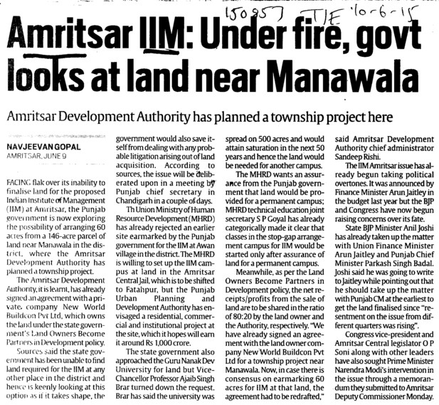 Under fire, govt looks at land near Manawala (Indian institute of Management (IIM))