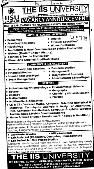 Associate Professor for Mass Communication (IIS University)