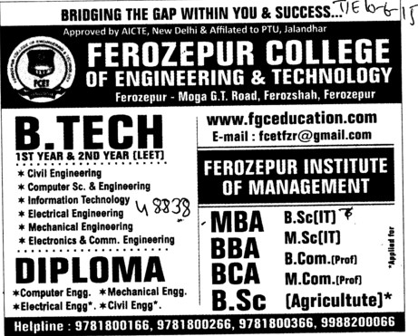 B Tech in IT and ME (Ferozepur College of Engineering and Technology)
