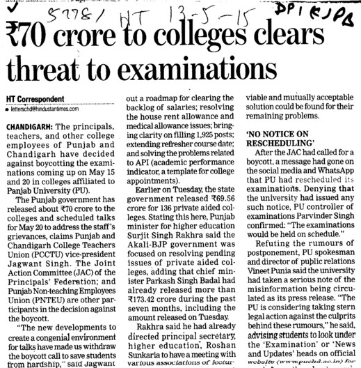 Rs70 cr to colleges clears threat to examinations (DPI Colleges Punjab)