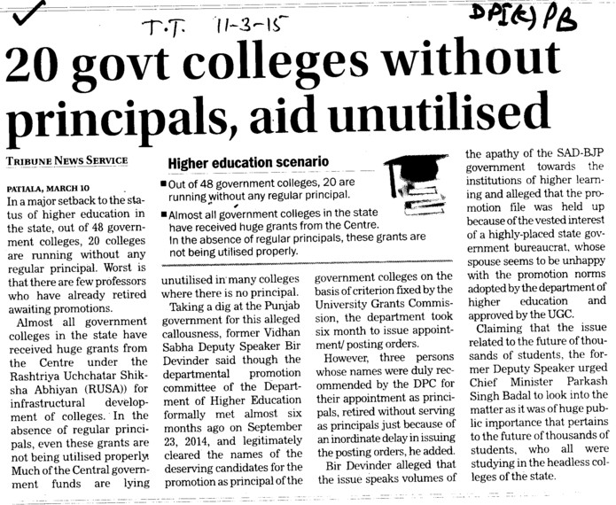 20 govt colleges without principals, aid unutilised (DPI Colleges Punjab)
