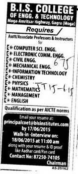 Associate Professor for Computer Science (BIS College of Engineering and Technolngy Gagra)