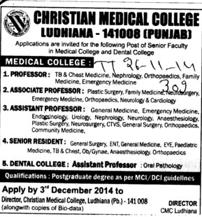 Senior Residents (Christian Medical College and Hospital (CMC))