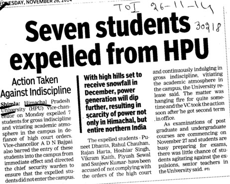 Seven students expelled from HPU (Himachal Pradesh University)