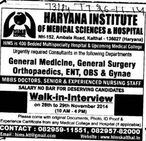 MBBS doctor (RK Bansal Medical College and Hospital)