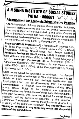 Associate Professor (AN Sinha Institute of Social Sciences ANSISS)