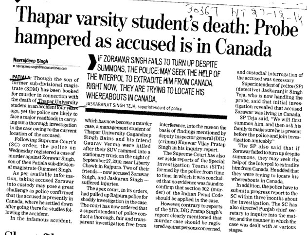 TU student death, probe hampered as accused is in Canada (Thapar University)