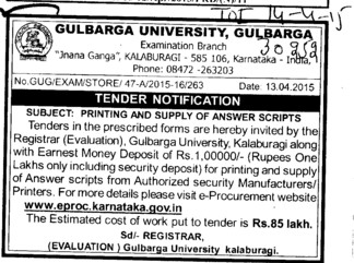 Supply of answer sheets (Gulbarga University)