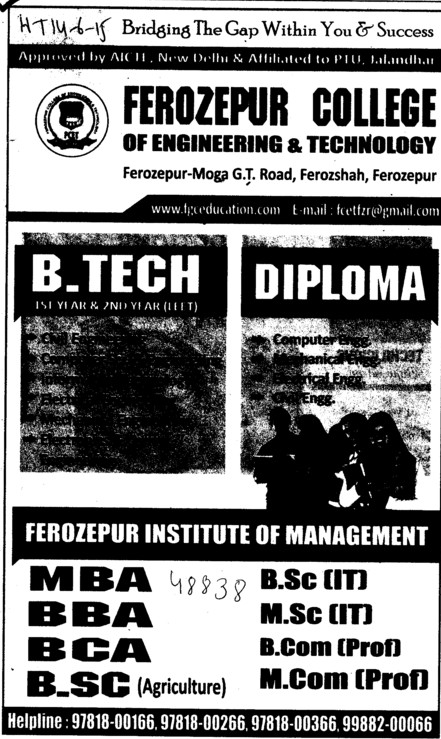 B Tech course (Ferozepur College of Engineering and Technology)