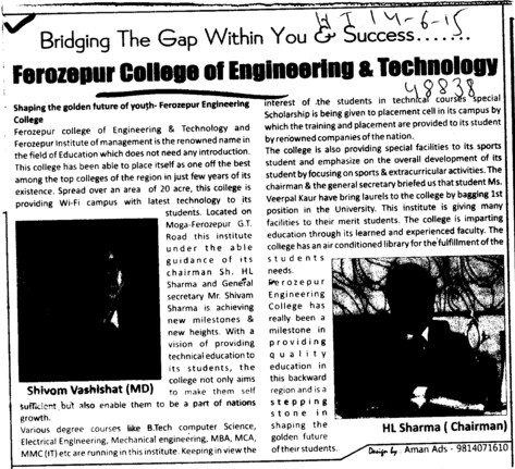 Profile of Ferozepur College of Engg (Ferozepur College of Engineering and Technology)