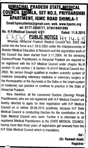 Under Chairperson of DMER (Himachal Pradesh Medical Council)