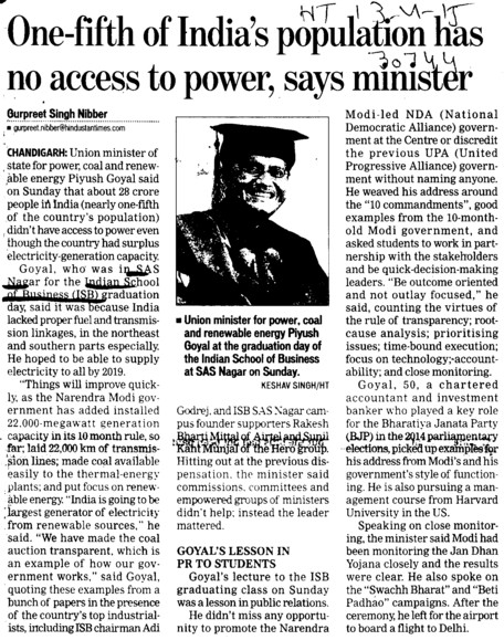 One fifth of India population has no access to power, Minister (Indian School of Business Chandigarh Mohali Campus)
