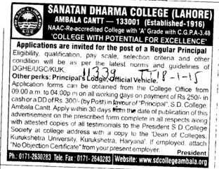 Principal on regular basis (Sanatan Dharma College (Lahore))