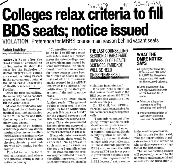 Colleges relax criteria to fill BDS seats (Baba Farid University of Health Sciences (BFUHS))
