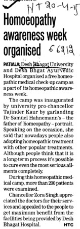Homoeopathy awareness week organised (Desh Bhagat University)