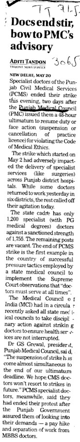 Docs end stir, bow to PMCs advisory (PUNJAB MEDICAL COUNCIL)