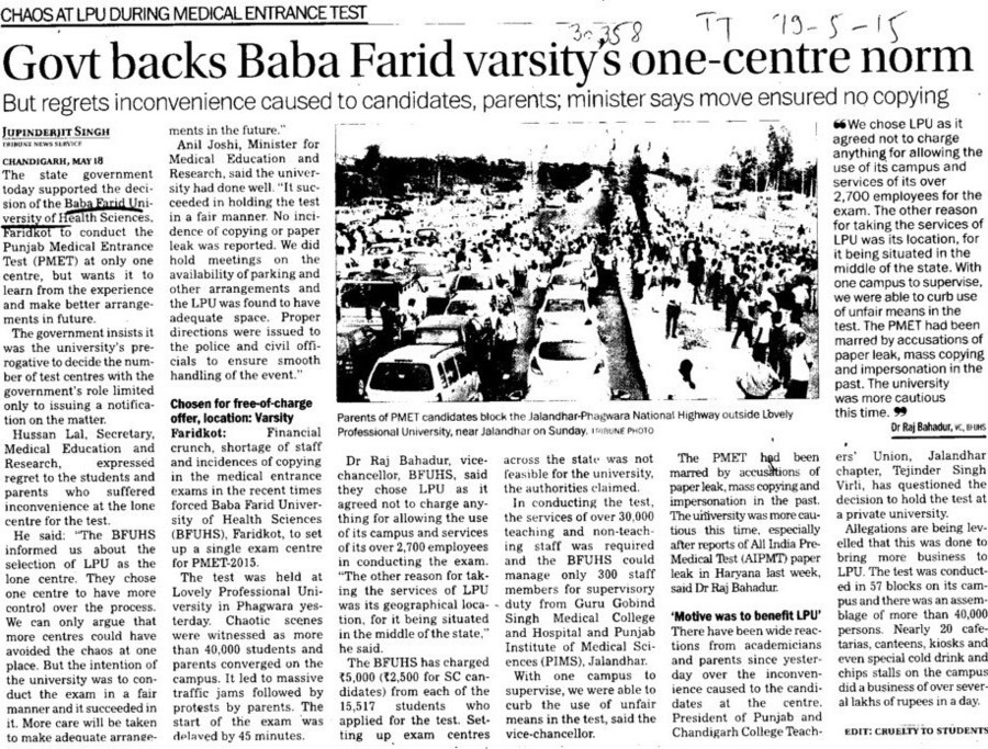 Govt backs BFU one centre norm (Baba Farid University of Health Sciences (BFUHS))
