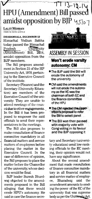 HPU Amendment bill passed amidst opposition by BJP (Himachal Pradesh University)