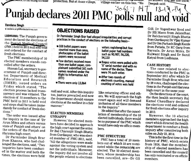 Punjab declares 2011 PMC polls null and void (PUNJAB MEDICAL COUNCIL)
