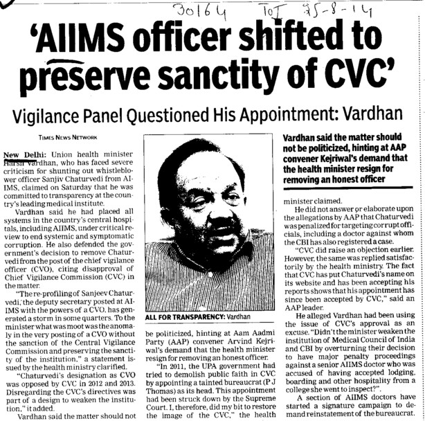 AIIMS officer shifted to preserve sanctity of CVC (All India Institute of Medical Sciences (AIIMS))