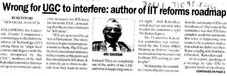 Wrong for UGC to interfere, author of IIT reforms roadmap (University Grants Commission (UGC))