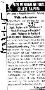 Asstt Professor for Punjabi (Patel Memorial National College)