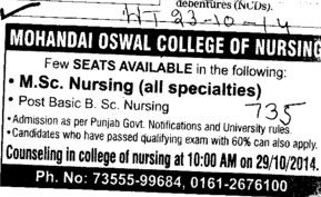 MSc Nursing (Mohan Dai Oswal College of Nursing)