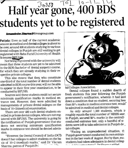 Half year gone, 400 BDS students yet to be registered (Baba Farid University of Health Sciences (BFUHS))
