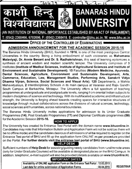 Admission in Law, Education and Management courses etc (Banaras Hindu University)