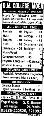 Lecturer for English and Punjabi (DM College)
