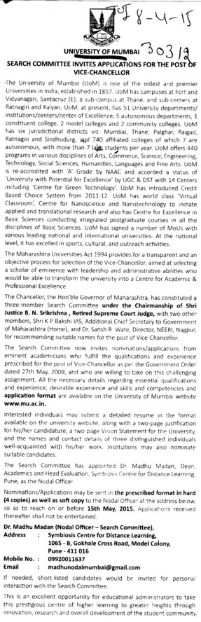Vice Chancellor (University of Mumbai (UoM))