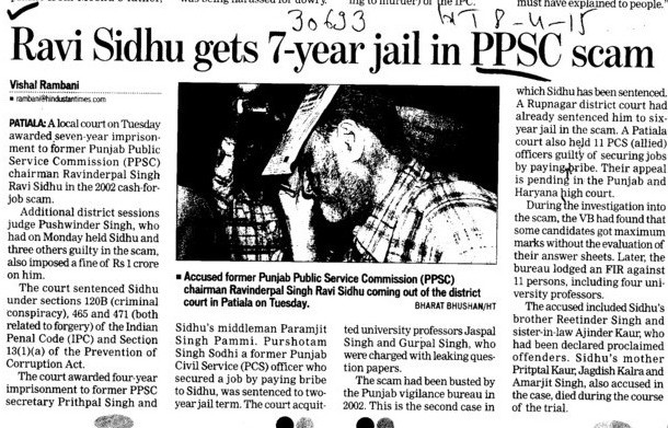 Ravi Sidhu gets 7 years Jail in PPSC scam (Punjab Public Service Commission (PPSC))