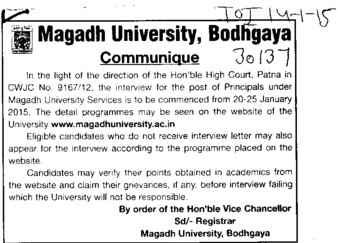 Professor required (Magadh University)