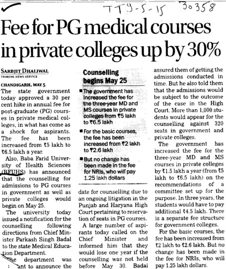 Fee for PG medical courses in pvt colleges upto 30 percent (Baba Farid University of Health Sciences (BFUHS))