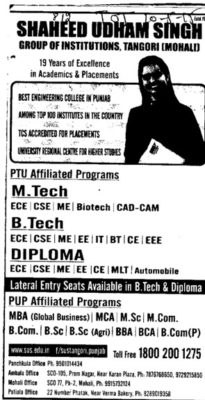 B Tech and M Tech (Saheed Udham Singh (SUS) Women Engineering College)
