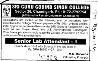 Senior Lab Attendant (SGGS Khalsa College Sector 26)