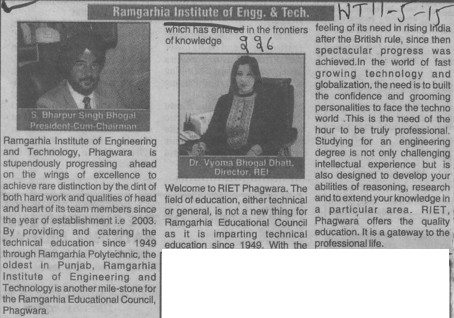 RIET progressing well (Ramgarhia Institute of Engineering and Technology RIET)