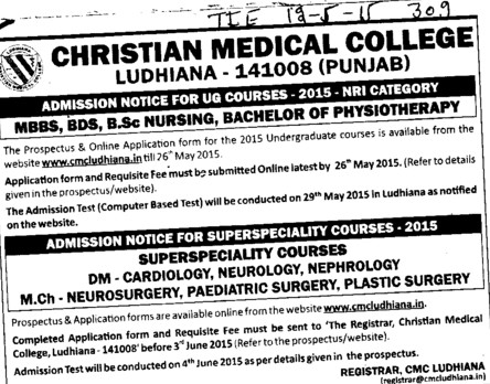 Bds Bsc (Christian Medical College and Hospital (CMC))
