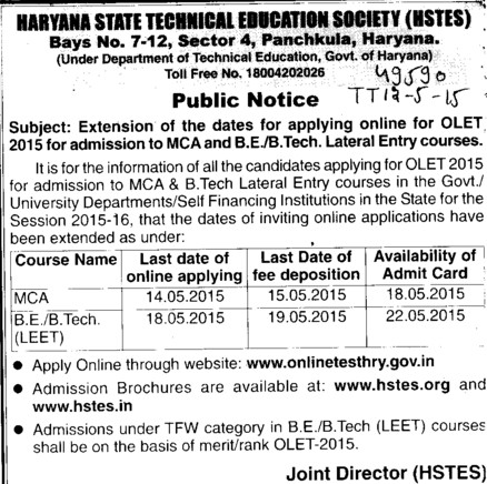 Mca Btech (Haryana State Technical Education Society (HSTES))