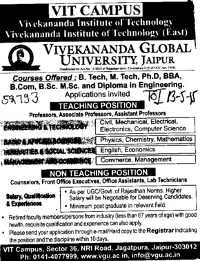 BSc, B Tech and M Tech (Vivekananda Institute of Technology East)